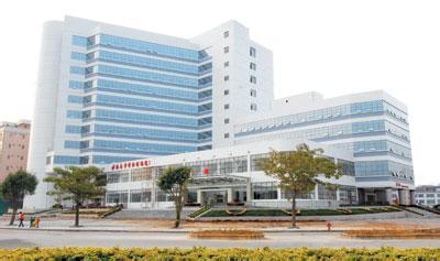 阳西县人民医院