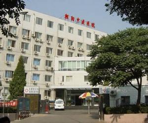 朝阳中医医院