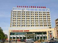 牡丹江妇产儿童医院