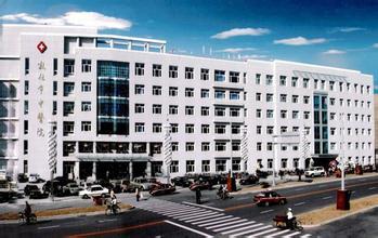 敦化市中心医院