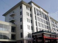 淄博中医院