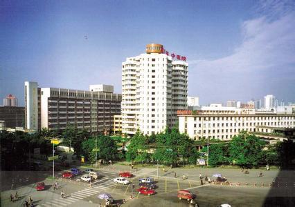 成都中医药大学医院