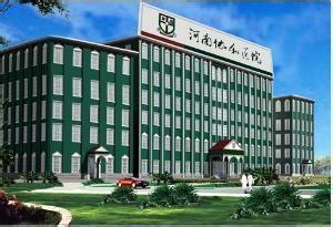 河南协和医院