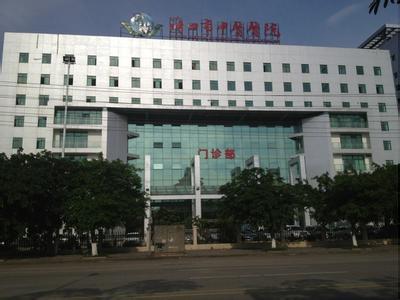 海口市中医院