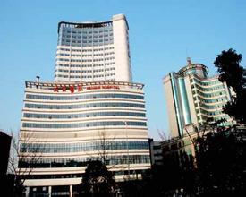 湖北省人民医院.